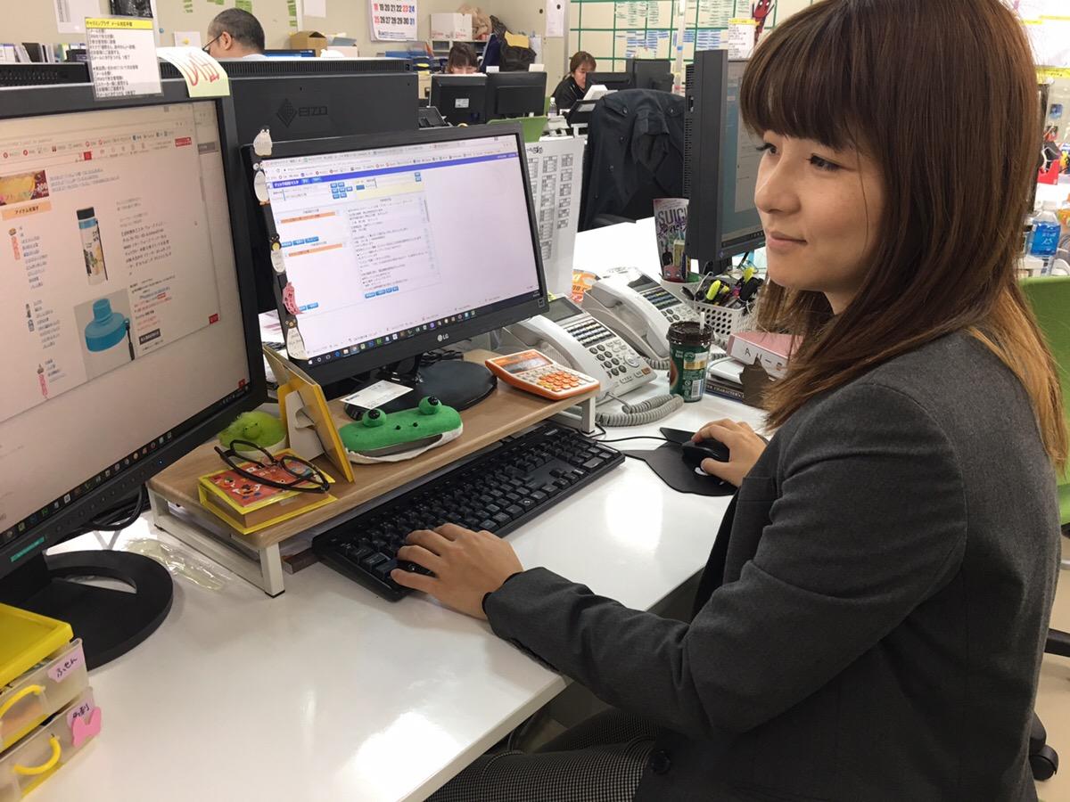 HP運営 HP作成 マニュアル