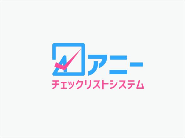 【共催セミナー情報!】チャットワーク様×関通セミナー