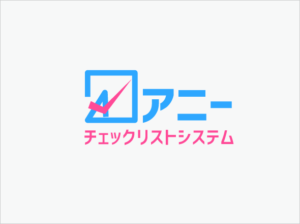 SATORIユーザー会 Vol.7 in 大阪に株式会社関通が参加いたします!