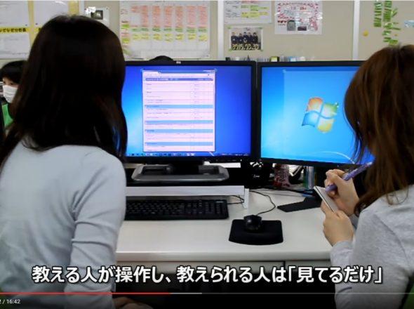 【人財活用】アニーが仕事を変える改善事例