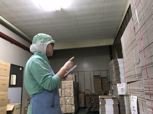 導入事例:株式会社ひたち農園様の場合(鶏卵生産販売及び鶏卵加工品製造販売業)