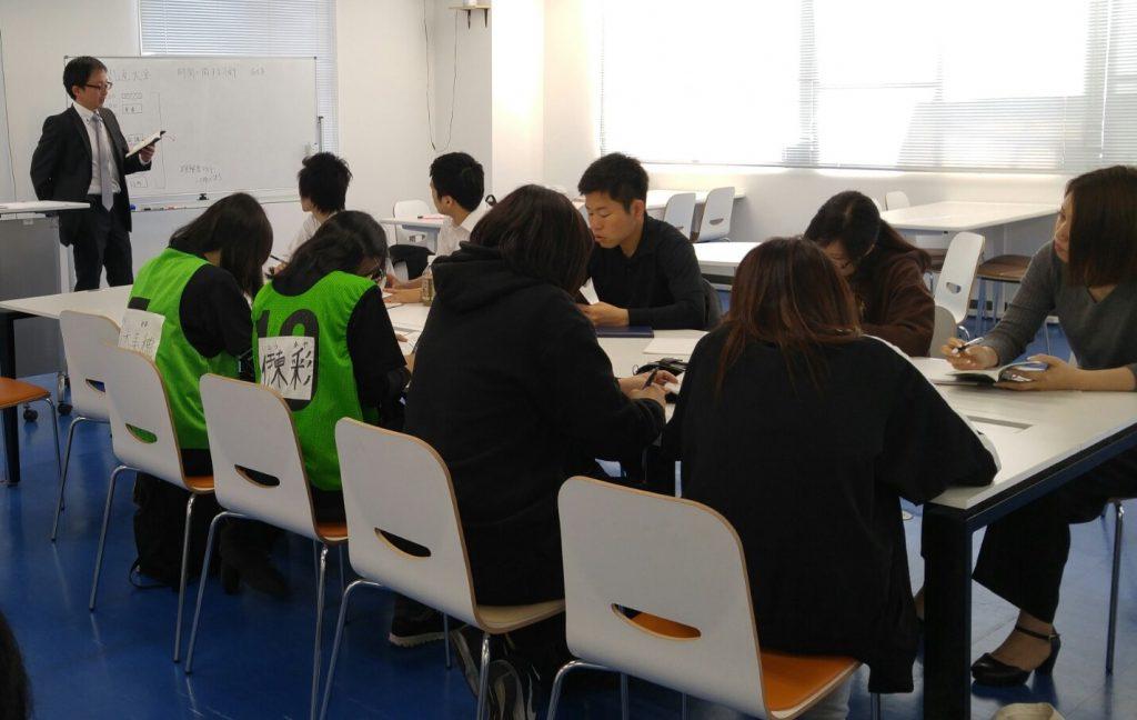 新入社員研修 言葉の教育を行う
