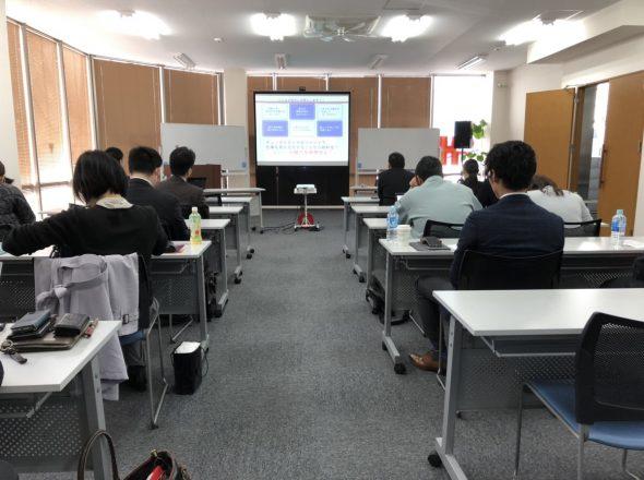 共催セミナー情報!|5月23日(木)【四国エンゲージメントアカデミーオープンセミナー】