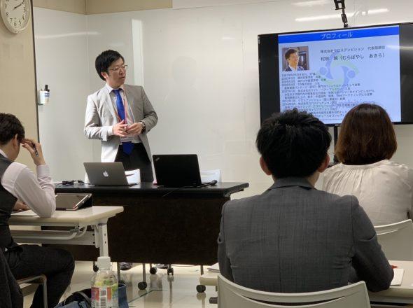 株式会社クロスアンビション様×株式会社関通共催セミナーが開催されました