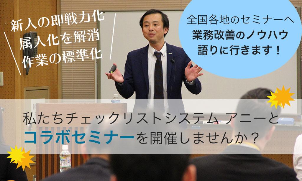 コ…</p> <p class=